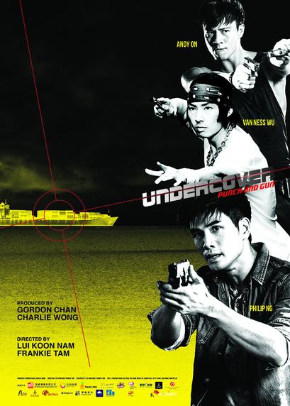 2u00_UndercoverWeb2--1.jpg