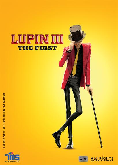 2u00_lupin3Web--1.jpg